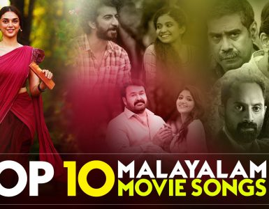 Top 10 Malayalam Movie Songs 2020, Best Malayalam Movie Songs 2020, Hit Malayalam Movie Songs 2020, Most Popular Malayalam Movie Songs 2020, Best of Malayalam Movie Songs 2020, Best Malayalam Songs 2020, Top 5 Malayalam Movie Songs 2020, Top Malayalam Songs 2020, Top 5 Malayalam Songs 2020, Top 5 Malayalam Film Songs 2020, Top 5 Malayalam Film Songs 2020, Malayalam Romantic Songs 2020, Malayalam Movie Songs 2020, Malayalam Film Songs 2020, Malayalam Hit Songs List 2020, Latest Malayalam Songs, Romantic Songs 2020, Love Songs 2020, Melody Songs 2020