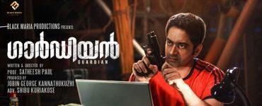 Guardian, Guardian Movie, New Malayalam Movie, Malayalam Movie Poster, Latest Malayalam Film, Malayalam Film, Miya Malayalam Movie, Saiju Kurup Malayalam Movie
