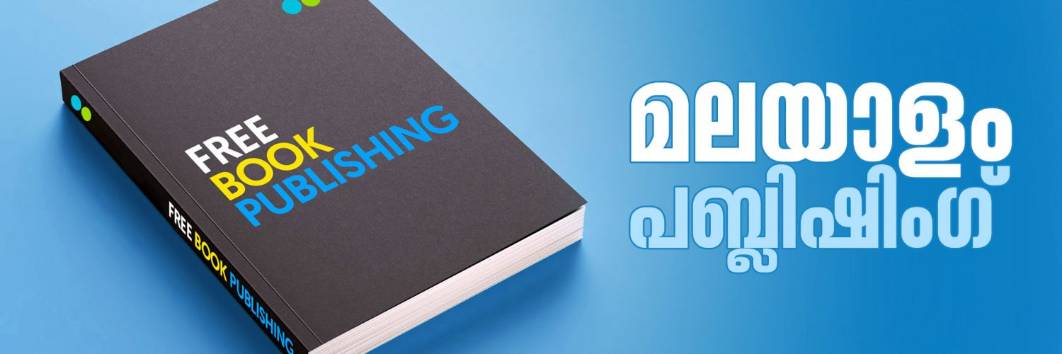 Free book publishing, free malayalam book publishing, free publishing book, malayalam self publishing, free self publishing, amazon self publishing, malayalam book publishing, how to publish malayalam book, how to publish book on amazon, amazon book publishing