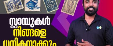 Stamp collection, how to earn money from stamp collection, philately, old postage stamps, postage stamps, sell postage stamps, buy postage stamps, stamp collection online, postage stamps